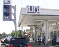 socar-petroleum