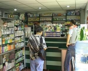 farmacie-300x240