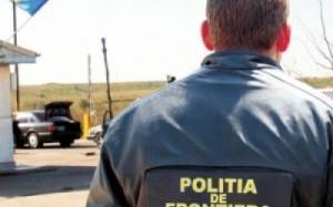 politist-de-frontiera-300x187