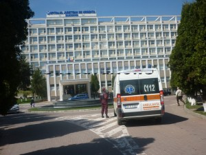 spital-judetean-suceava-300x225