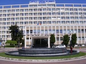 spitalul-judetean-suceava1-300x225